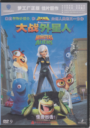 spjg watching movies movie database movies monsters