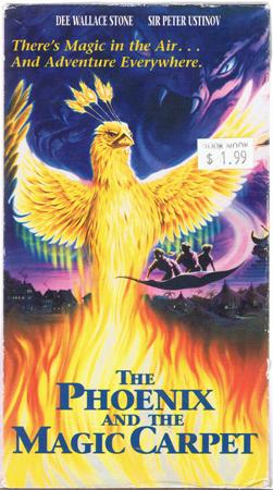 The Phoenix And The Carpet 1997 Dvd Carpet Vidalondon